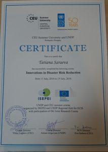 CEU SUN 2016 Certificate